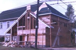 1983-84-epitkezes